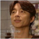 紀錄片《咖啡王子一號店》孔劉:「原本很不想演出《咖啡王子》!」