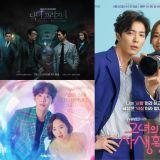 【KSD評分】由韓星網讀者評分!《她的私生活》蟬聯冠軍 《深淵》甫首播便進榜