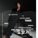 宋旻浩攜創作大碟回歸 將與 Bobby、Zion.T、DPR LIVE 等人合作!