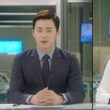 《嫉妒的化身》曹政奭、孔晓振搞笑道歉新闻 播报片段公开