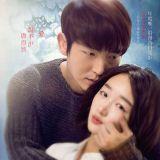 韓星網送你由李準基主演電影《謊言西西里》台灣特映會戲票