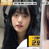 BLACKPINK Jisoo亲姐上节目曝光! 真人酷似韩孝周