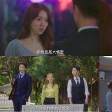 《青春紀錄》第11、12集:朴寶劍工作太忙碌,愛情和友情變得無法兼顧了!