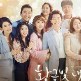 韓劇《我的黃金光輝人生》:非一般的韓國狗血大媽劇!?一枝獨秀收視突破40%大關