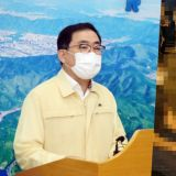 索赔3亿!韩确诊患者隐瞒行动路线导致多人感染  遭到政府刑事起诉