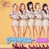 Girl's Day Yura: 出道前接到60家经纪公司lovecall 差点以AOA出道