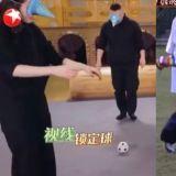 中國綜藝《極限挑戰》新一季播出!被質疑很多環節抄襲《新西遊記》的遊戲創意:人物問答、戴高帽踢球!