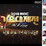 《MBC歌謠大祭典》超強陣容公開,總共有38組呢!各家藝人都出動,舞台也令人期待♥