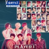 《Super TV 2》預告:繼SHINee以後...SM娛樂後輩Red Velvet也來挑戰SUJU前輩啦!