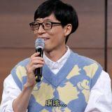 《玩什么好呢》突击记者会!刘在锡被郑埻夏乱入问到咬牙切齿,仍感动回答两人关系