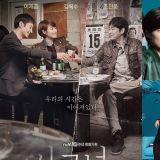 防彈少年團新歌被選為日版《信號 Signal》主題曲,日劇官方海報全公開!