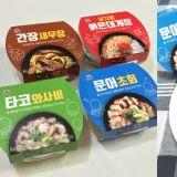「韓國便利店又一力作」CU推四款海鮮「飯小偷」!拌飯一流~