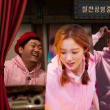 成東鎰、高昌錫、李聖經、李準赫出演《盛讚上映中》9日首播