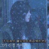 把《偶然成为社长》拍成了浪漫电影XD 制作组与车太铉积极凑对曹宝儿&赵寅成