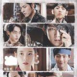 《步步驚心:麗》中韓同步播出  中方率先公開海報