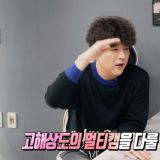 【有片】Super Junior神童擁有地表最貴的電腦!一台機器抵得上一輛車,還自帶滾輪XD