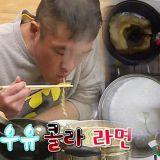 韓國泡麵新吃法?!牛奶+可樂又是什麼組合,連女明星吃了都淪陷