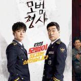 《夫妻的世界》之后JTBC又准备了这些好剧:2020年下半年绝对不剧荒!