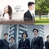 韓國觀眾們認為今年下半年最好看的電視劇  你都看過了嗎?