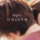 【K社韓文小百科】韓國年輕女性中流行的4B運動到底是什麼?身為韓國女生太難了ㅠㅠ