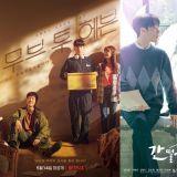 【KSD評分】由韓星網讀者評分《我的室友是九尾狐》獲好評!《大發不動產》完美收官~