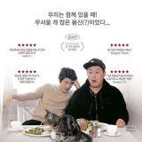 權相佑、鄭埻夏出演MBC真人秀《出走宣言-四十春記》 28日首播