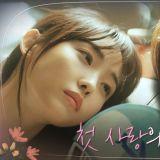 tvN 新剧《花样年华》预告:朴珍荣深情凝望全少妮,满满的初恋感~!