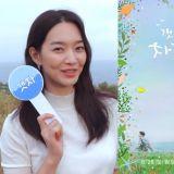 申敏儿&金宣虎全新浪漫喜剧《海岸村恰恰恰》双人海报公开,定档在8月首播啦!
