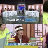 《Super TV》本周预告:与大家度过新年!和SJ一起的韩语Quiz秀