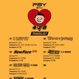 PSY正規8輯歌單再公開 GD、朴軫永參與新曲Feat