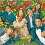 宋智孝+孫浩俊新作《我們,愛過嗎?》七月甜蜜首播