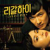 韩国确定翻拍经典日剧《王牌大律师》!明年在 JTBC 开播