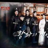 李準基、姜河那、洪宗玄出演《RM》步步特輯將於8/28日播放!