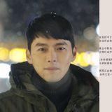 「我非常担心大家...」炫彬用四国语言写信,祝愿早日战胜新型冠状病毒