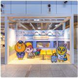 又多一个点!首尔车站进驻 KAKAO FRIENDS 期间限定店