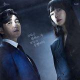 【KSD評分】由韓星網讀者評分:《秘密森林2》播出了一個星期就來到TOP 1!