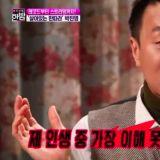 画风逐渐「扭曲」的JYP家族,朴轸泳的「男友照」影响力太大了!TWICE学到了「油腻」精髓