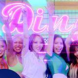 MAMAMOO 先行曲奪 12 國 iTunes 冠軍 發片當晚將舉行特別回歸秀!