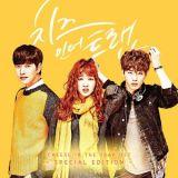 《奶酪陷阱》將發行OST專輯