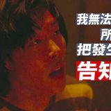 《我只是個計程車司機》中 柳俊烈飾演的光州大學生「具在植」喊出最振奮人心的一句對白!