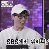 Jessi差点「闯祸」啦XD 采访刘在锡太开心不慎「说错话」,大神立即反应过来:「Hey!Come on!」