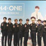 Wanna One昨澳门举行粉丝见面会 开骚前先跟粉丝媒体会面