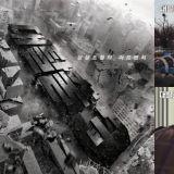 停播3周...《大逃出3》在20日重新進行錄製!最新一集將在5月3日播出,場景是「廢棄遊樂園」