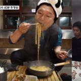 【有片】姜鎬童《拉麵男》接檔《去冰島的三餐》!播出時間太罪惡…正是吃宵夜的時候
