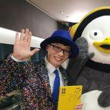 當Pengsoo遇到劉三絲! 出演《玩什麼好呢? 》本月4日播出!