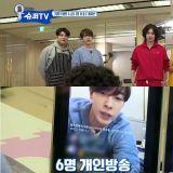 《Super TV》预告:直播同时观看人数合计超过十万就可以下班!SJ花多久时间呢?