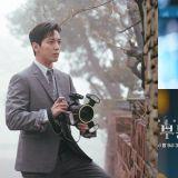 《大发不动产》张娜拉&郑容和预告、剧照首次曝光,帅气的「驱魔骗子」登场!