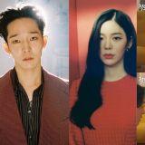 tvN《工作室》发表官方立场:「南太铉、张才人的消息让制作组非常惋惜,会进行最大限度的剪辑!」