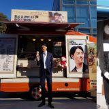 是晚才岛的义气啊!孙浩俊、柳海真都为车胜元送上应援咖啡车!