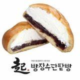 【大邱3天2夜】超好吃《朴起台》爆浆鲜奶油红豆面包 (食)
